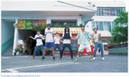시몬스, 댄스 크루와 컬래버…유튜브 100만뷰 돌파 히트