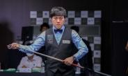 역시 '앵그리' 김준태…초클루 잡고 WGP 8강 진출