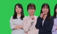한국여자바둑 '빅4' 제4회 오청원배 출격…3번째 우승 도전