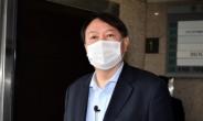 Y·J·jp에 '준스톤'·'왕토좌'까지…野 '별명 정치'도 대박 [정치쫌!]