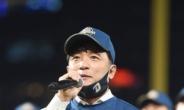 """'NC 코로나 일탈' 김택진 구단주 """"최종 책임은 구단주…머리 숙여 사과"""""""