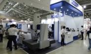 '제조자동화展' 전시산업 새 이정표 제시