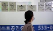 '조변석개' 정부 성토장 된 국회 임대사업자 토론회 [부동산360]
