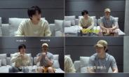 이현X방탄소년단 진, '바닷속의 달' 미리 듣기 영상 공개