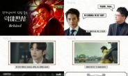'악마판사' 문유석 작가의 코멘터리 영상 공개…시청자 궁금증에 응답