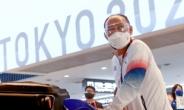 공항서도 하염없는 대기…기다림 끝 도쿄 땅 밟은 '김학범호'