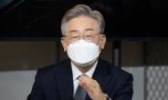 이재명 측, '지역감정 논란' 최초 보도 언론사 檢 고발