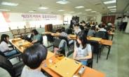 '2021 호반 여자 최고기사 결정전' 창설…2일부터 예선