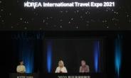 문체-관광公, 국제회의 국제경쟁력 지원 대상 16개 행사 선정