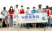 '불편한 여행' 자랑하는 시대, 친환경 '쓰담' 달리기 출격