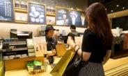 '오늘의 커피', 아메리카노와 뭐가 다르지? [식탐]
