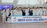"""""""한국, 도쿄올림픽서 금메달 7개로 종합 15위"""""""