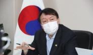 """윤석열, 김경수 유죄에 """"文 지시·관여 주장 상식적…특검 재개해야"""""""