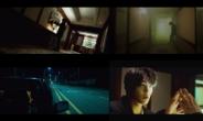 니브, 타이틀곡은 자전적 이야기…MV 티저 영상 공개