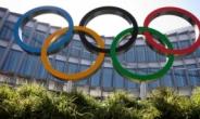 2032년 올림픽 개최지 호주 브리즈번 확정