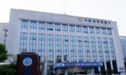 한밤중 송파구 고층아파트서 9세 남자 어린이 추락해 숨져