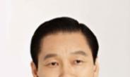 서울관광재단 신임 대표에 길기연씨, 이사장에 변보경씨