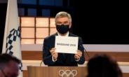 '2032년 올림픽' 브리즈번 개최…호주, 영국·프랑스 이어 3차례 유치