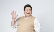 """김준현, 7년만에 '맛있는 녀석들' 하차…""""시청자로 응원하겠다"""""""
