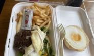 """""""이 햄버거가 1만6000원""""…외신기자, 도쿄올림픽 도시락 공개 저격"""