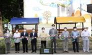 '아름다운 대전 좋을市 GO!'… 조폐공사, 지역재생 활동 GO~