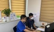 경기도, 러시아‧중앙아시아 환자  온라인 상담