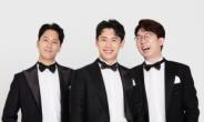 크로스오버 그룹 안단테, 월드 가곡 콘서트 연다