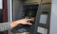 """""""특금법, 은행에 가상자산 투자자 보호 책임·부담 전가할 수"""""""
