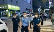 경기남부자치경찰委, 유흥시설 점검…11건 23명 적발