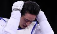 [올림픽] '태권도 간판' 이대훈, 충격의 16강 탈락…한국 태권도 이틀째 'NO 골드'