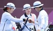 [속보] 여자양궁, 벨라루스 꺾고 결승 진출…올림픽 9연패 코앞