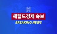 [속보] 양궁 여자단체전 금메달…올림픽 통산 9연패