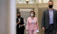 펠로시, 의회난동 조사위에 '반 트럼프' 공화당 인사 임명 계획 [인더머니]