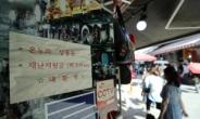 '1인당 25만원' 국민지원금 가이드라인, 이달 중순 발표