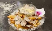 감자튀김 한 접시에 23만원 '기네스북' …어떤 맛이길래