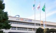 '제29회 의왕시 시민대상' 후보자 추천 접수…8월 10일까지