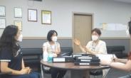 안산시 단원구, 직업소개소 103개소 특별점검