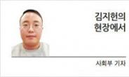 [김지헌의 현장에서] 폭염 속 '에너지 빈곤층' 어쩌나