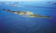 '한국의 갯벌' 15번째 세계유산으로 유네스코 등재