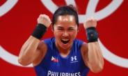 필리핀에 첫 올림픽 금메달 안긴 女역사, 포상금 10억·집 받아