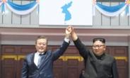 """北 """"남북정상 신뢰·화해 큰 걸음 합의""""[종합]"""