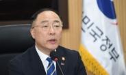 오는 30일 재정·통화·금융당국 수장 만난다…가계부채·부동산 논의