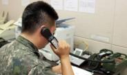 남북, 서해 軍통신선도 재개…동해지구는 기술적 문제 남아