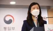 """(종합) 통일부 """"남북, 하루 2차례 정기통화 합의"""""""