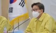 박형준 시장, 시민에 힘이 되는 15분 도시 '세 번째 비전투어'