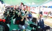 """인권위, 민주노총 집회 금지한 원주시에 """"집회 자유 과도하게 제한"""""""