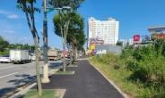 용인시, 노후 자전거도로·인도 4곳 재정비