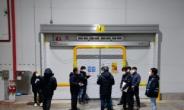 용인시, 중·대형 창고 82곳 화재 점검