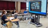 수원시, '장애인 평생학습 네트워크' 구축