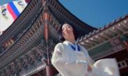 지속가능 K시리즈, 공연 'K-판'도 열렸다…무형원 등 5곳 의기투합